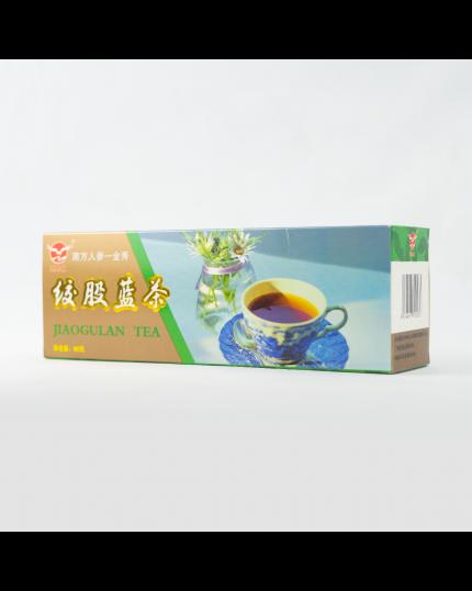 HAI-O Jiao Gu Lan Tea (80g)