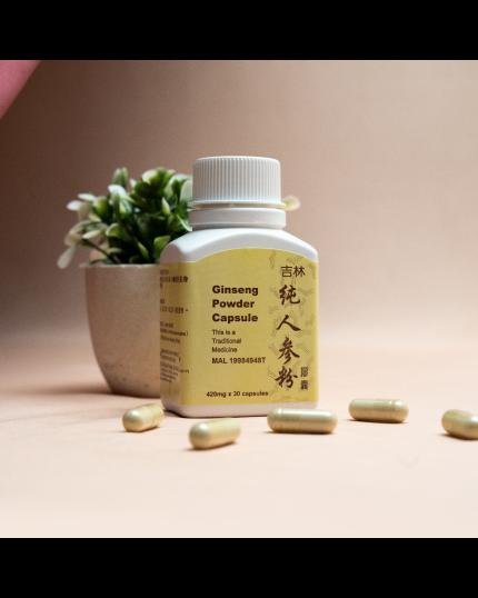 HAI YANG Ginseng Powder Capsule (30's)
