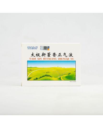 TAIJI Xin Huo Xiang Zheng Qi Ye (5's)