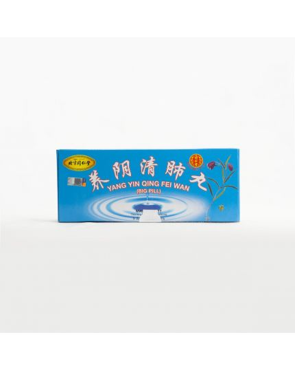 TONG REN TANG Yang Yin Qing Fei Wan - big pill (10's)