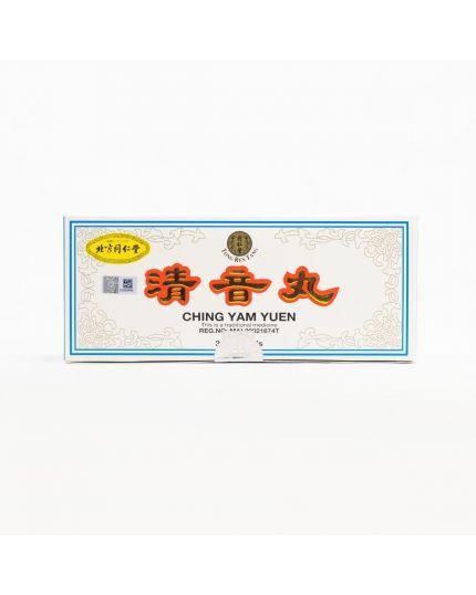 TONG REN TANG Ching Yam Yuen (10's)
