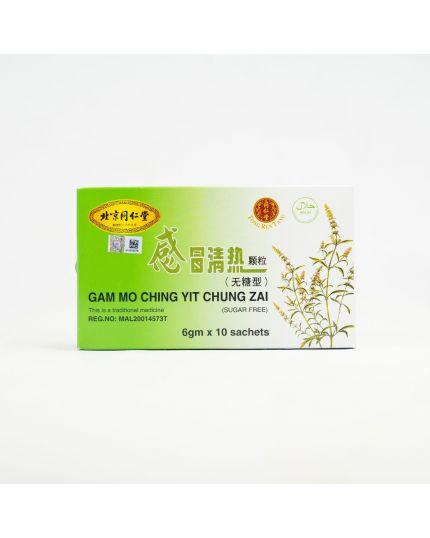 TONG REN TANG Gam Mo Ching Yit Chung Zai (Sugar Free) (10's)