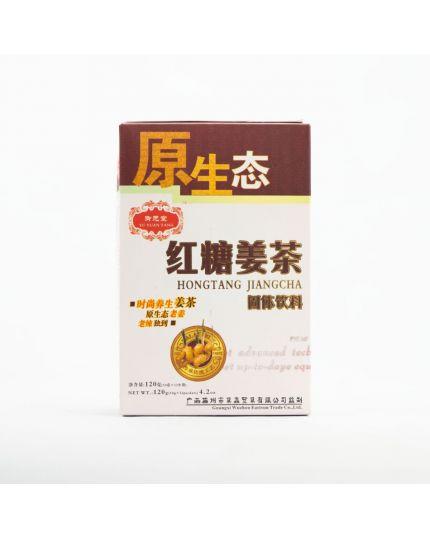 YU YUAN TANG Brown Sugar Ginger Tea (12's x 10g)