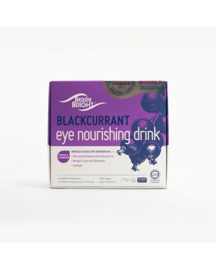 BERRY BRIGHT Blackcurrant Eye Nourishing Drink (10g x 30's)