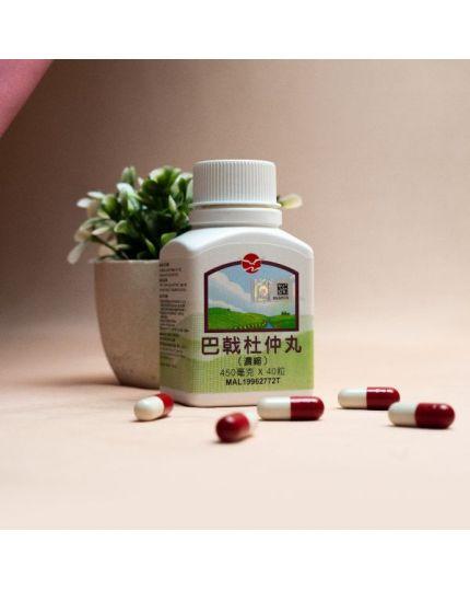 HAI-O Baji Duzhong Capsule (40's)