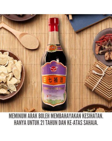HAI-O Tienchi King Wine 38% (600ml)