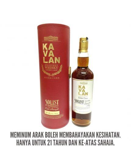 KAVALAN Solist Sherry Single Malt Whisky (700ml)