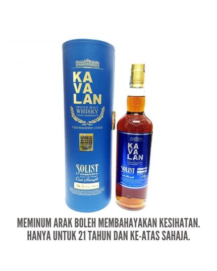 KAVALAN Solist Vinho Single Malt Whisky (700ml)