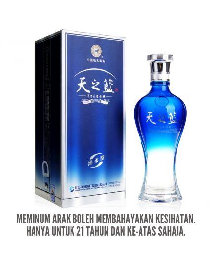 YANG HE SPIRIT CLASSIC Tian Zhi Lan - Celestial Blue (480ml)