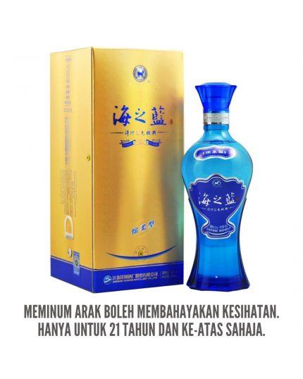 YANGHE SPIRIT CLASSIC Hai Zhi Lan - Ocean Blue (480ml)