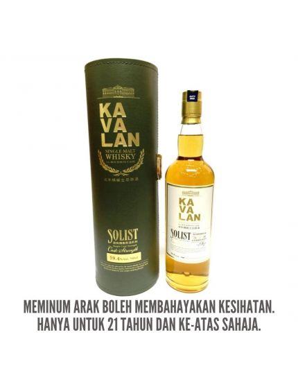 KAVALAN Solist Ex-Bourbon Single Malt Whisky (700ml)