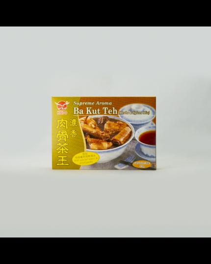 HAI-O Supreme Aroma Ba Kut Teh - Herbs and Spices Mix (53g)