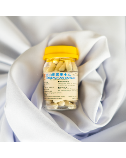 HAI-O Ginsengplus Capsule (50's)