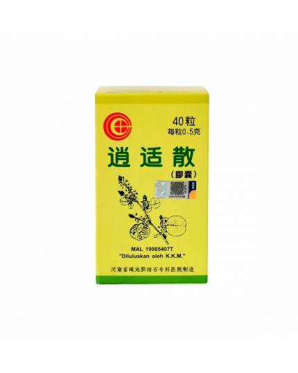 CPM Shao Si San Capsules (2) (40's)