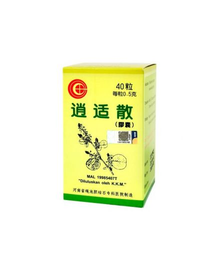 CPM Shao Si San Capsules (4) (40's)