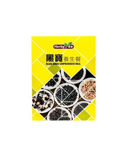 HERBY Black Series Comprehensive Meal (10's)