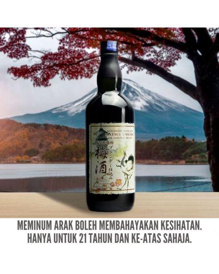 MATSUI Brandy Umeshu 14% (700ml)