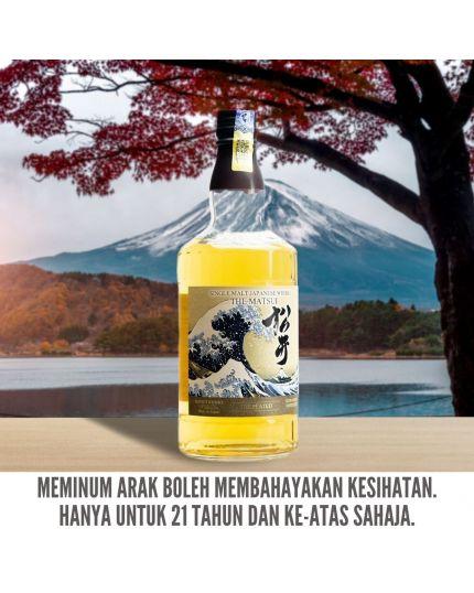 MATSUI The Peated Single Malt Whisky 48% (700ml)