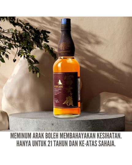 FUJIGANE Pure Malt Whisky 43% (700ml)