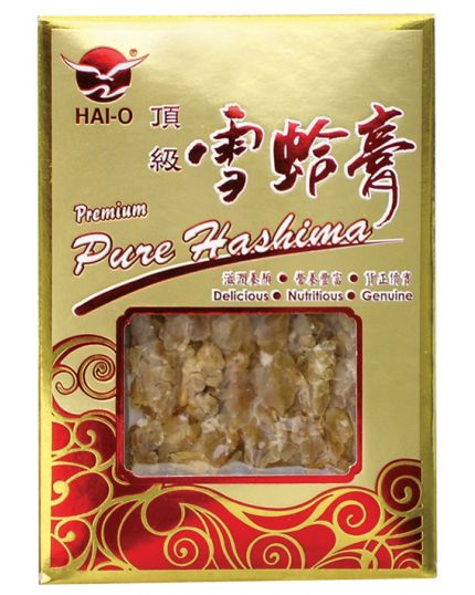 HAI-O Premium Pure Hashima (10g)