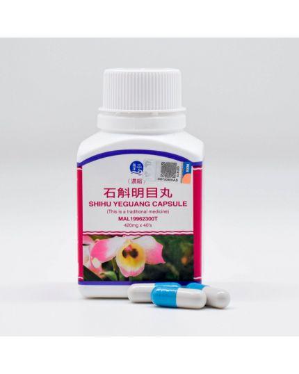 HAI YANG Shihu Yeguang Capsules (40's)