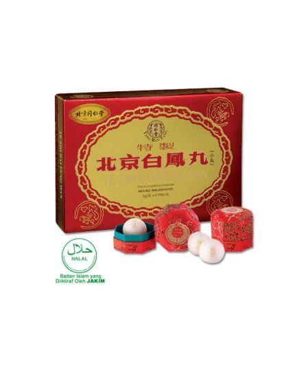 TONG REN TANG Te Zhi Bai Feng Wan (5g X 6 small pills)