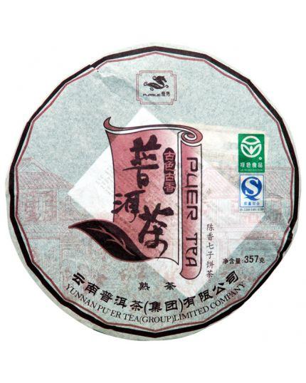 PURSUE Gu Se Gu Xiang Chen Xiang Qi Zi Pu-er Tea (357g)