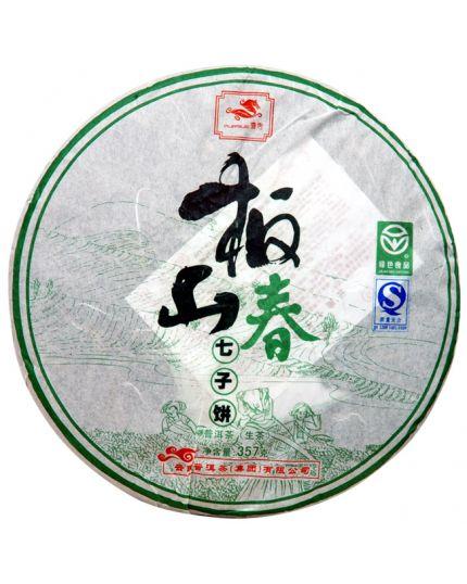 PURSUE Ban Shan Chun Qi Zi Pu-Er Tea