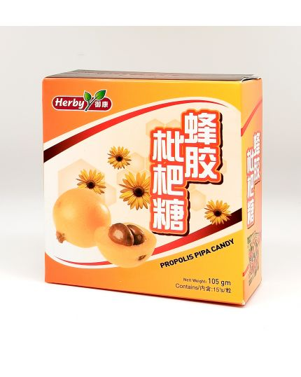 HERBY Propolis Pipa Candy (15's)