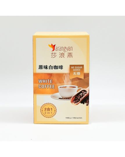 SARANGYAN White Coffee (No Sugar Added) 2 In 1 (10's)