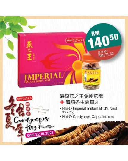 HAI-O Imperial Instant Bird's Nest + HAI-O Cordyceps Capsule