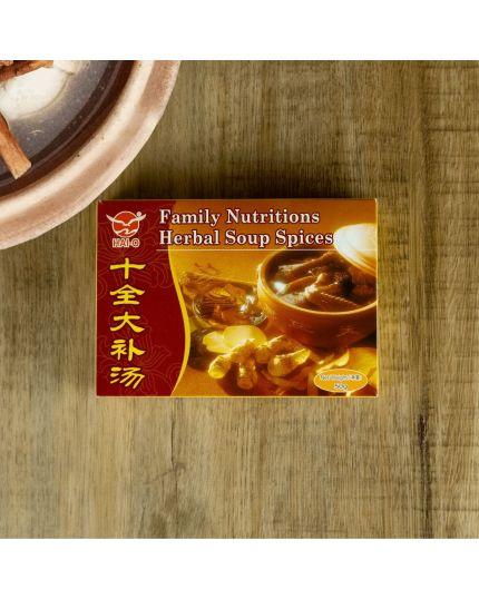 HAI-O Family Nutritious Herbal Soup  Spices (50g)
