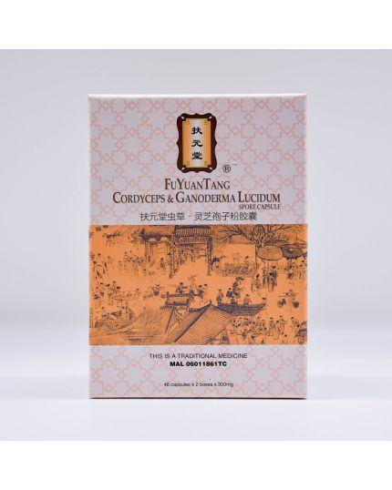 FUYUANTANG Cordyceps & Ganoderma LuciDum Spore Capsule (48's x 300mg x 2 boxes)
