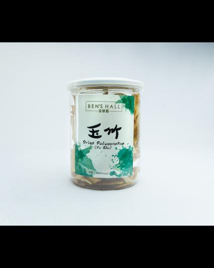BEN'S HALL Dried Polygonatum (Yu Zhu) (100g)