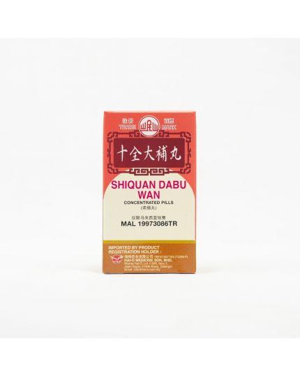 MIN SHAN Shi Quan Da Bu Wan - concentrated  (200's)