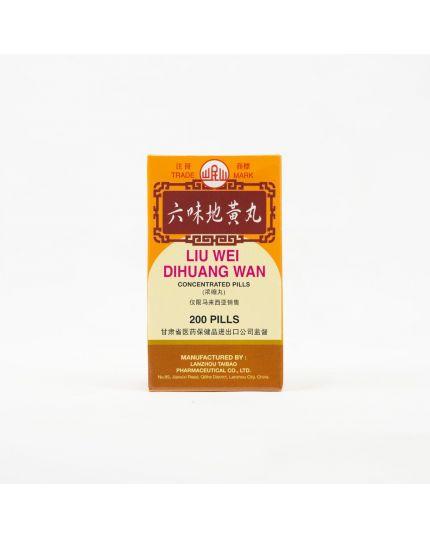 MIN SHAN  Liu Wei Di Huang Wan - concentrated (200's)