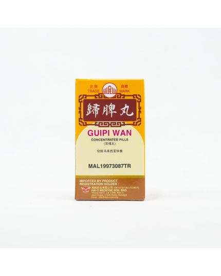 MIN SHAN Gui Pi Wan - concentrated (200's)