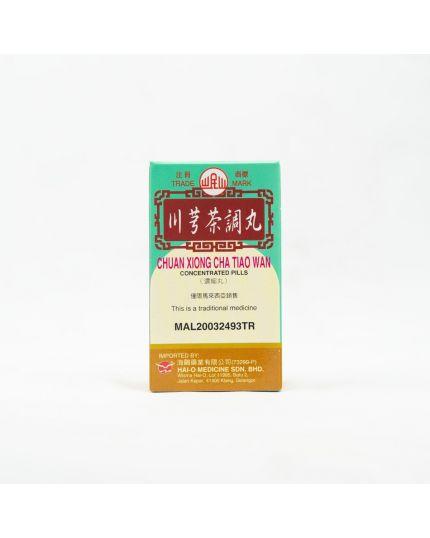MIN SHAN Chuan Xiong Cha Tiao Wan - concentrated (200's)