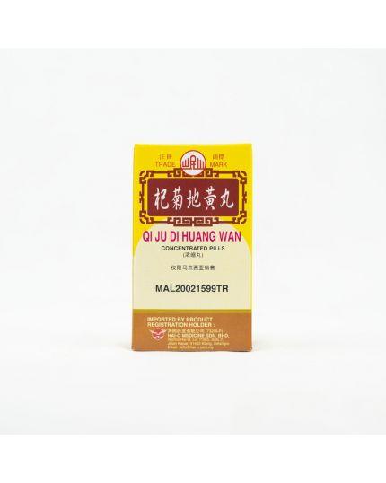 MIN SHAN Qi Ju Di Huang Wan - concentrated (200's)