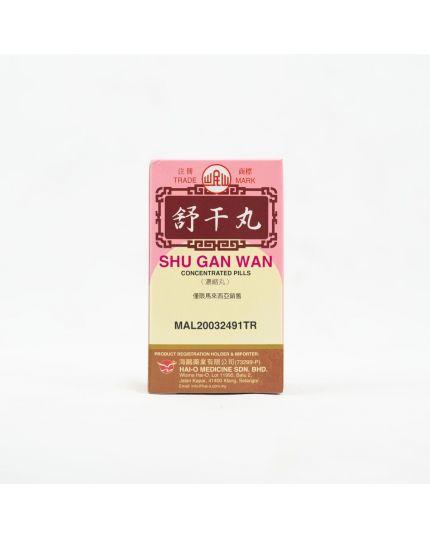 MIN SHAN Shu Gan Wan - concentrated (200's)