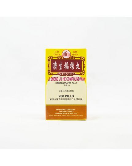 MIN SHAN  Ji Sheng Ju He Compound Wan - concentrated (200's)