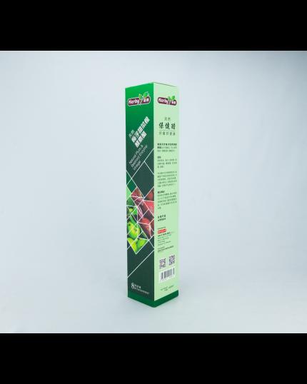 HERBY Plum & Beetroot Enzyme Vinegar (400ml)
