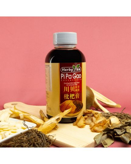 HERBY Pi Pa Gao Concentrate Enriched  With Bird's Nest and Cordyceps Plus  (300ml)