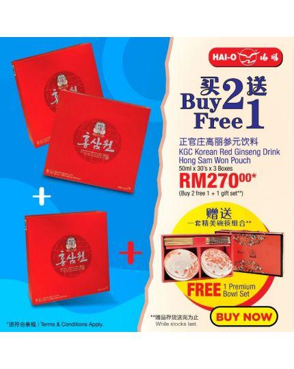 KGC Korean Red Ginseng Drink (30's x 50ml x 2 boxes)
