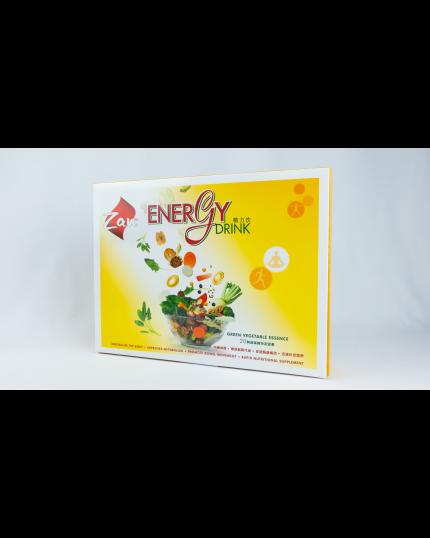 ZAN Energy Drink (16's)
