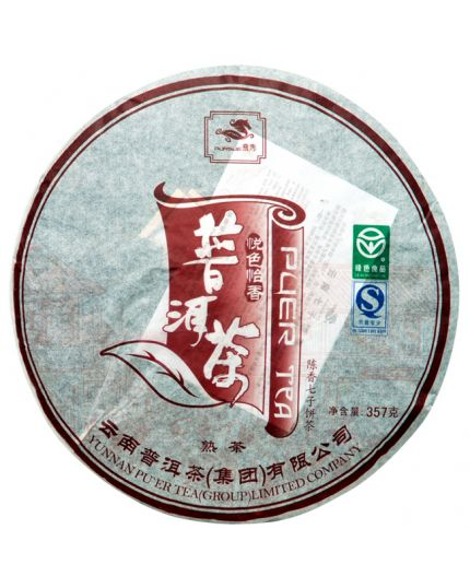 PURSUE Yue Se Yi Xiang Chen Xiang Qi Zi Pu-Er Tea