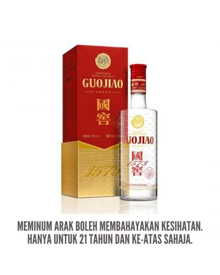 LU ZHOU GUO JIAO 1573 (Classic 52%) 500ml