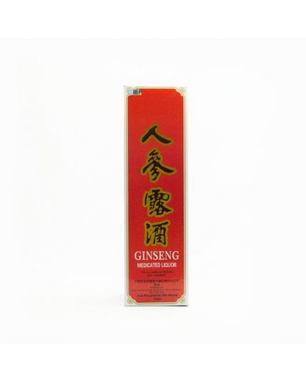 HAI-O Ginseng Medicated Liquor (750ml)