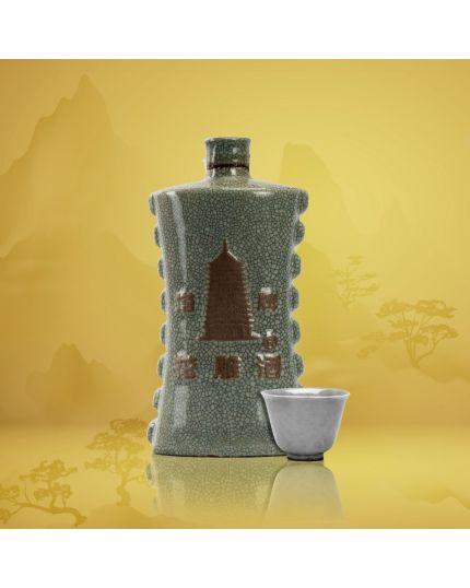 PAGODA BRAND  Shao Xing Jiu 20 Years Old Liquor (500ml)
