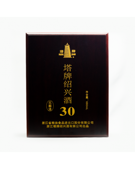 PAGODA BRAND Aged Superior Shao Hsing Chiew - 30 Years (680ml)